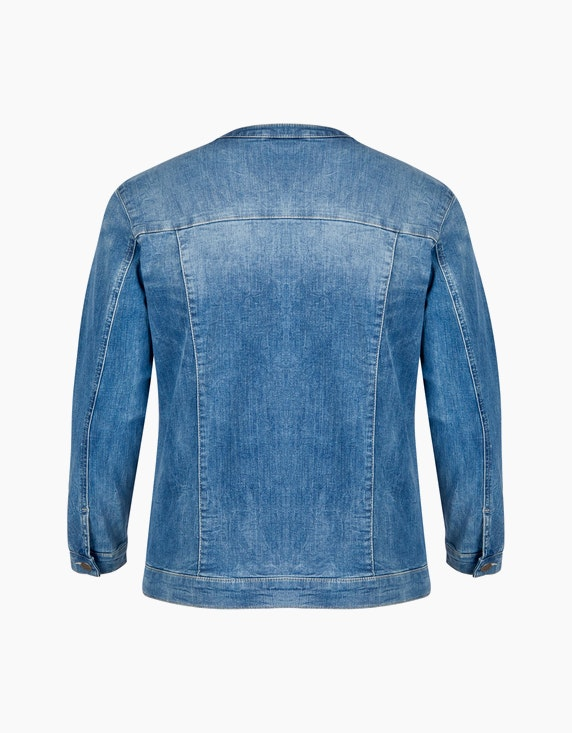 No Secret Jeansjacke mit Reißverschluss | ADLER Mode Onlineshop
