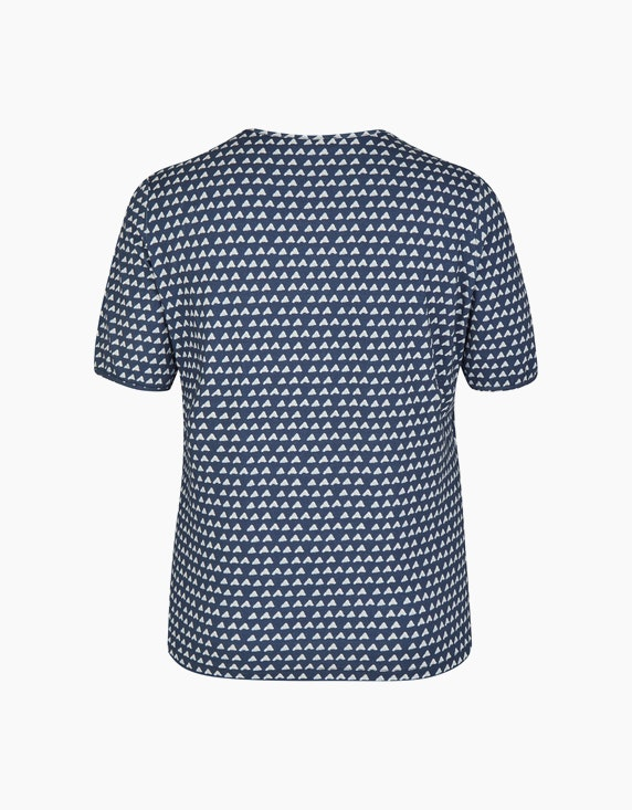 No Secret Shirt mit Alloverprint und Kordel   ADLER Mode Onlineshop